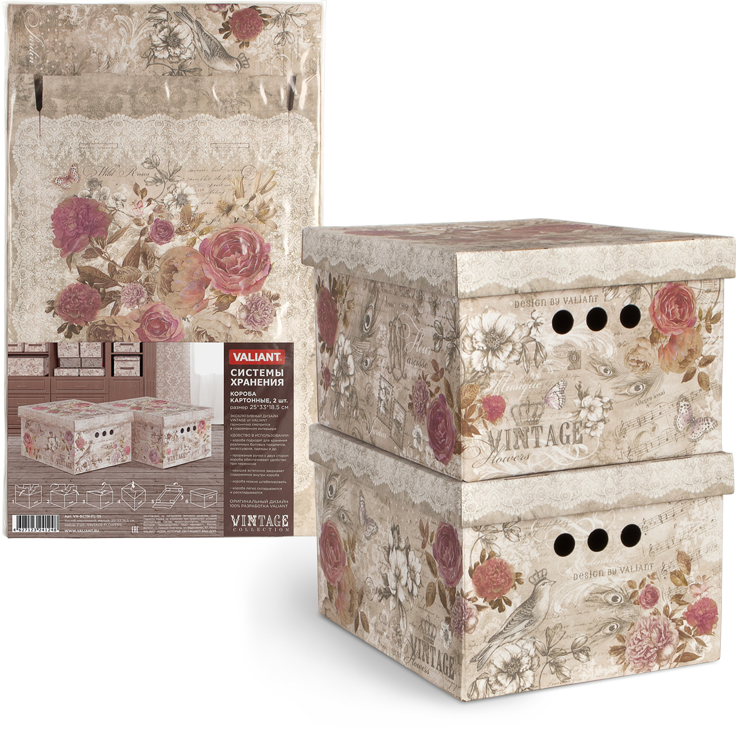 Кофр для хранения вещей Valiant Vintage, цвет: коричнево-красный, 25 х 33 х 18,5 см набор коробок valiant travelling line складных 25 х 33 х 18 5 см 2 шт