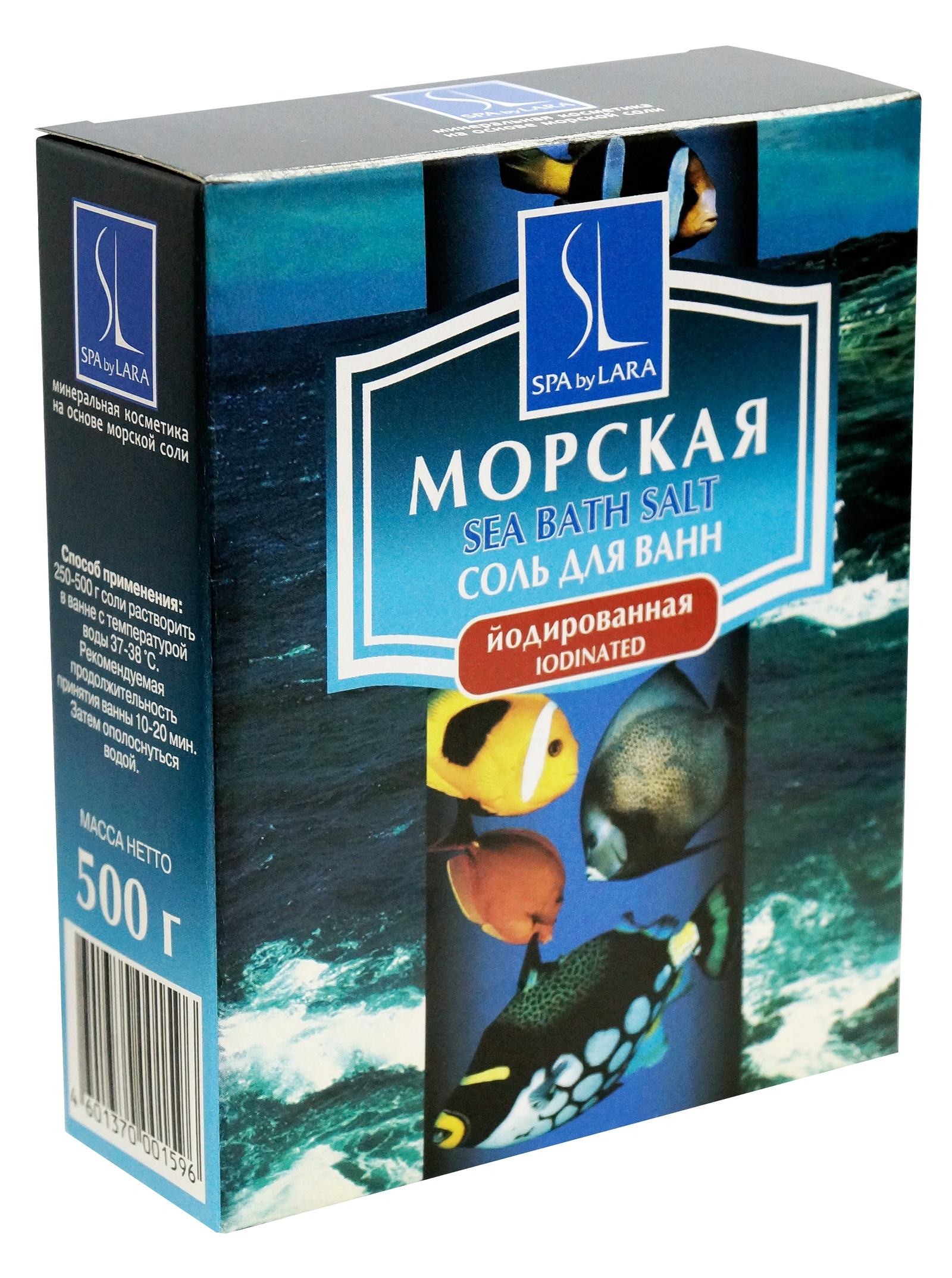 Соль морская Spa by Lara для ванн с микроэлементами (йодированная) 500г Spa by Lara