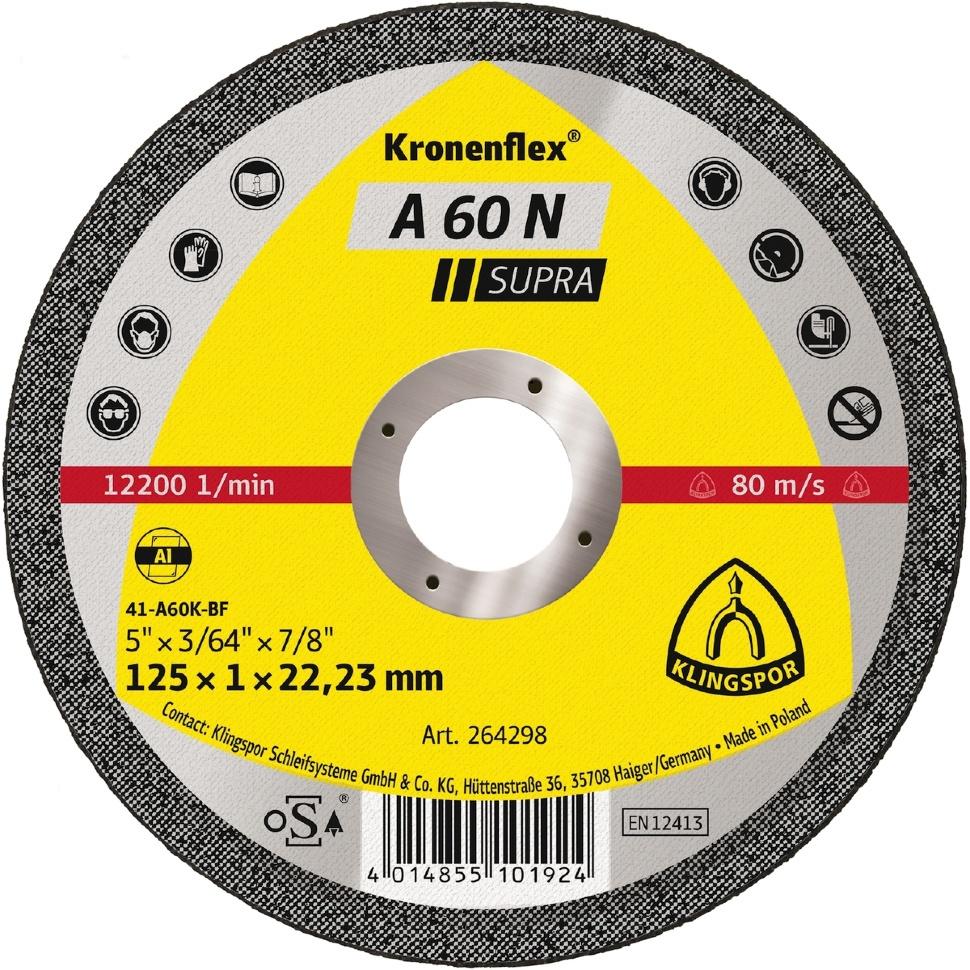 Круг отрезной Klingspor Kronenflex® Supra A 60 N, Абразив