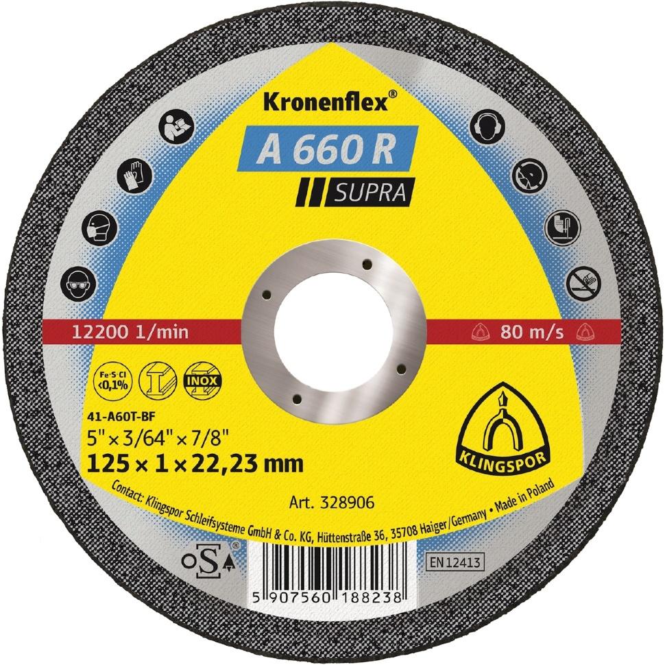 Круг отрезной Klingspor Kronenflex® Supra A 660 R, Абразив круг отрезной klingspor 230х2х22 kronenflex a 24 extra