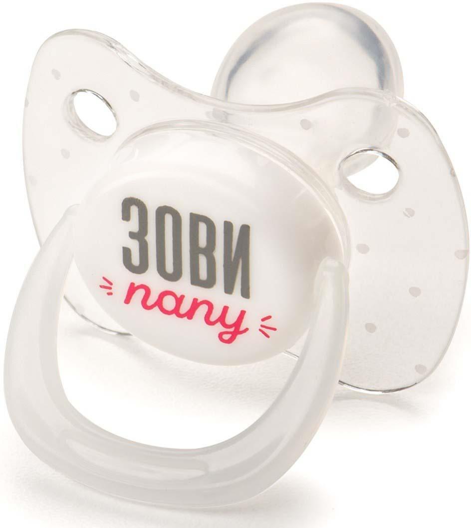 Пустышка Happy Baby, с колпачком, от 0 месяцев. 13011 crystal