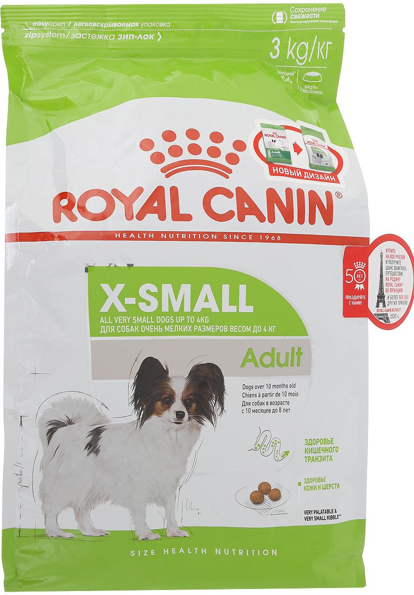 """Корм сухой Royal Canin """"Х -Small adult"""", для собак мелких пород в возрасте от 10 месяцев до 8 лет, 3 кг"""