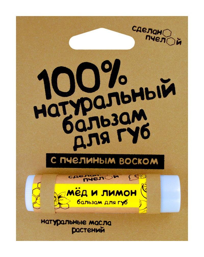 Бальзам для губ с 100 % натуральным пчелиным воском Мёд и лимон, 5 мл, Сделанопчелой недорго, оригинальная цена