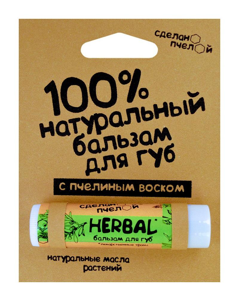 Бальзам для губ с 100 % натуральным пчелиным воском Herbal, 5 мл, Сделанопчелой недорго, оригинальная цена