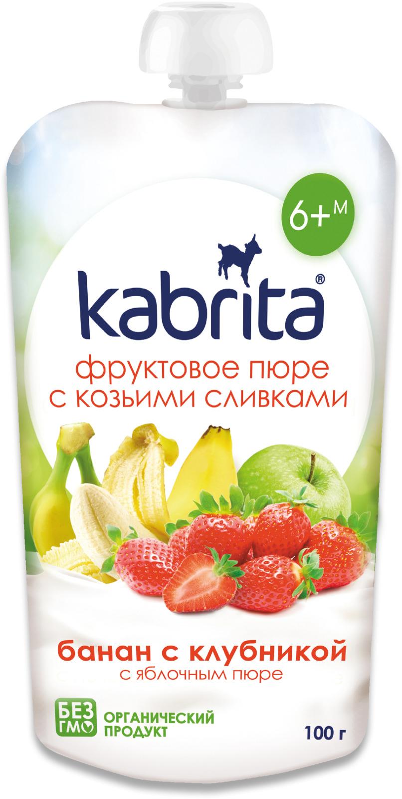 """Пюре для детей Kabrita """"Банан с клубникой"""", с козьими сливками, 100 г"""