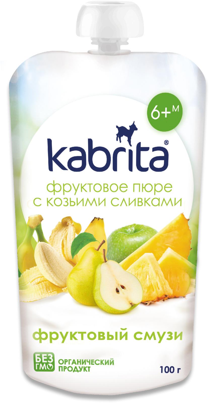 Пюре для детей Kabrita Фруктовый смузи, с козьими сливками, 100 г цена