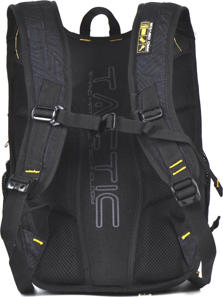 Рюкзак UFO People, цвет: черный, 19 л. 5871-4 цена и фото