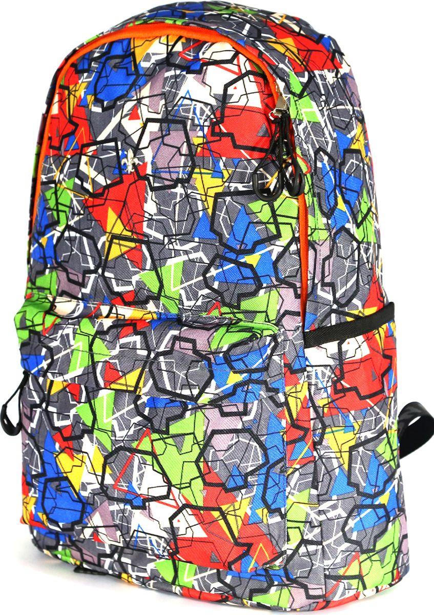 Рюкзак UFO People, цвет: серый, 14,5 л. 7680 рюкзак молодежный mojo silver dragon цвет серый 20 л