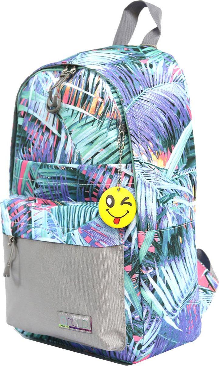 Рюкзак UFO People, цвет: бирюзовый, 14,5 л. 7688 рюкзак ufo people цвет бирюзовый 7 5 л 7520