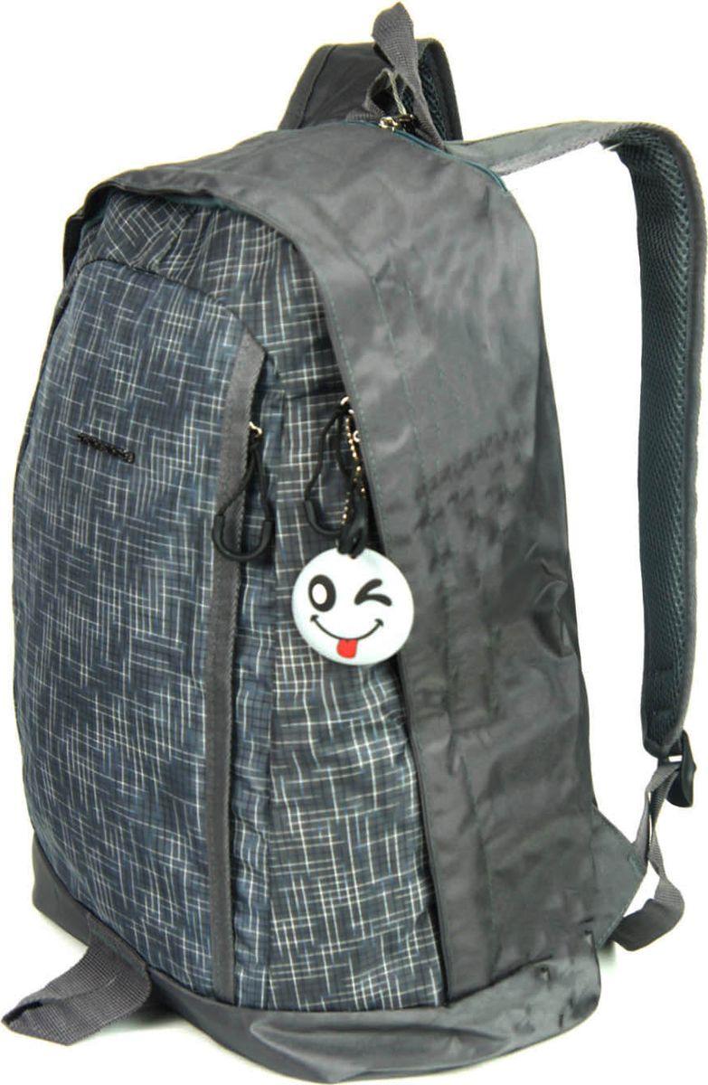 Рюкзак UFO People, цвет: серый, 15 л. 7692 рюкзак молодежный mojo silver dragon цвет серый 20 л