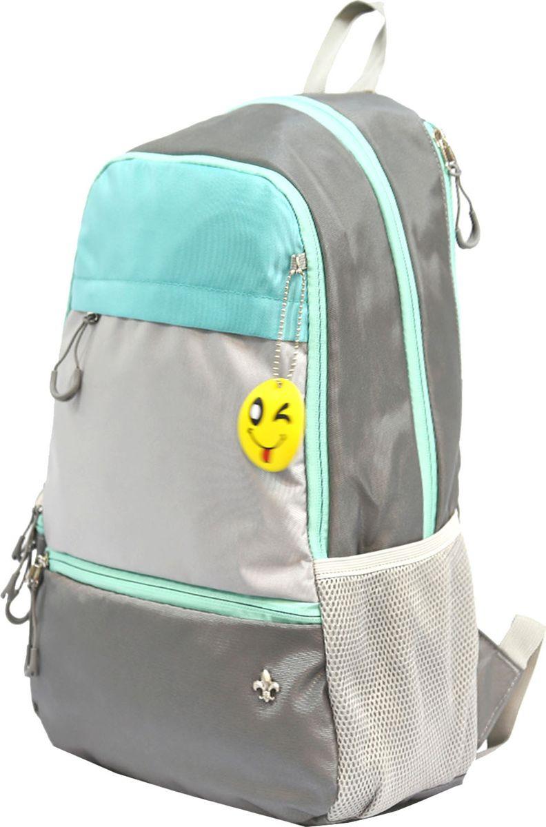 Рюкзак UFO People, цвет: серый, 16,8 л. 7695 рюкзак молодежный mojo silver dragon цвет серый 20 л