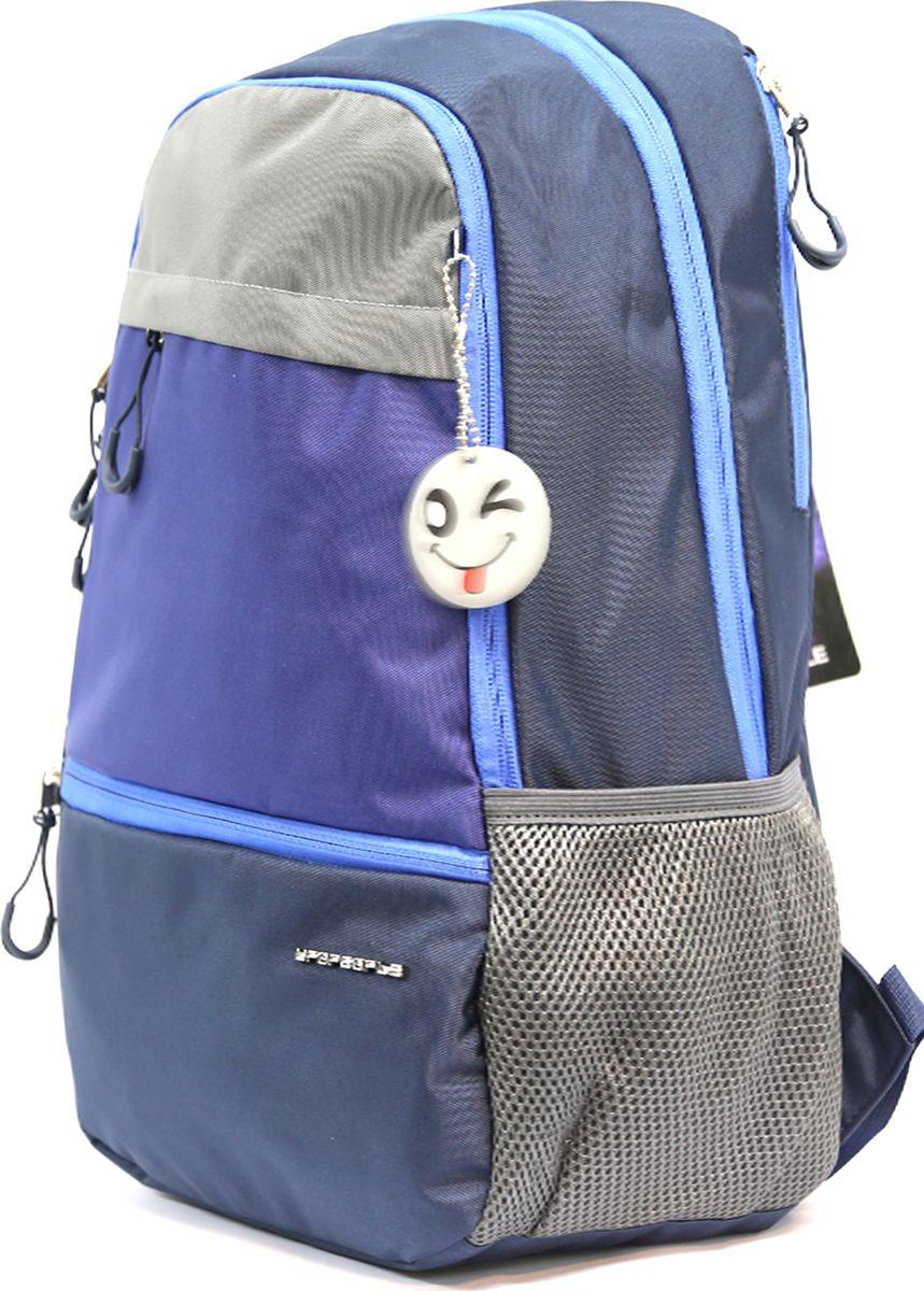 Рюкзак UFO People, цвет: синий, 16,8 л. 7698 цена и фото