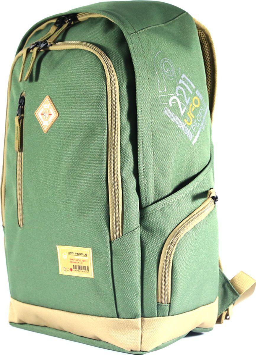 Рюкзак UFO People, цвет: светло-зеленый, 17 л. 7740 рюкзак ufo people цвет бирюзовый 7 5 л 7520
