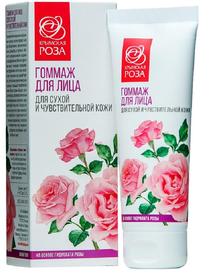 Крем для ухода за кожей Крымская роза Гоммаж для сухой и чувствительной кожи, 75 мл Крымская роза