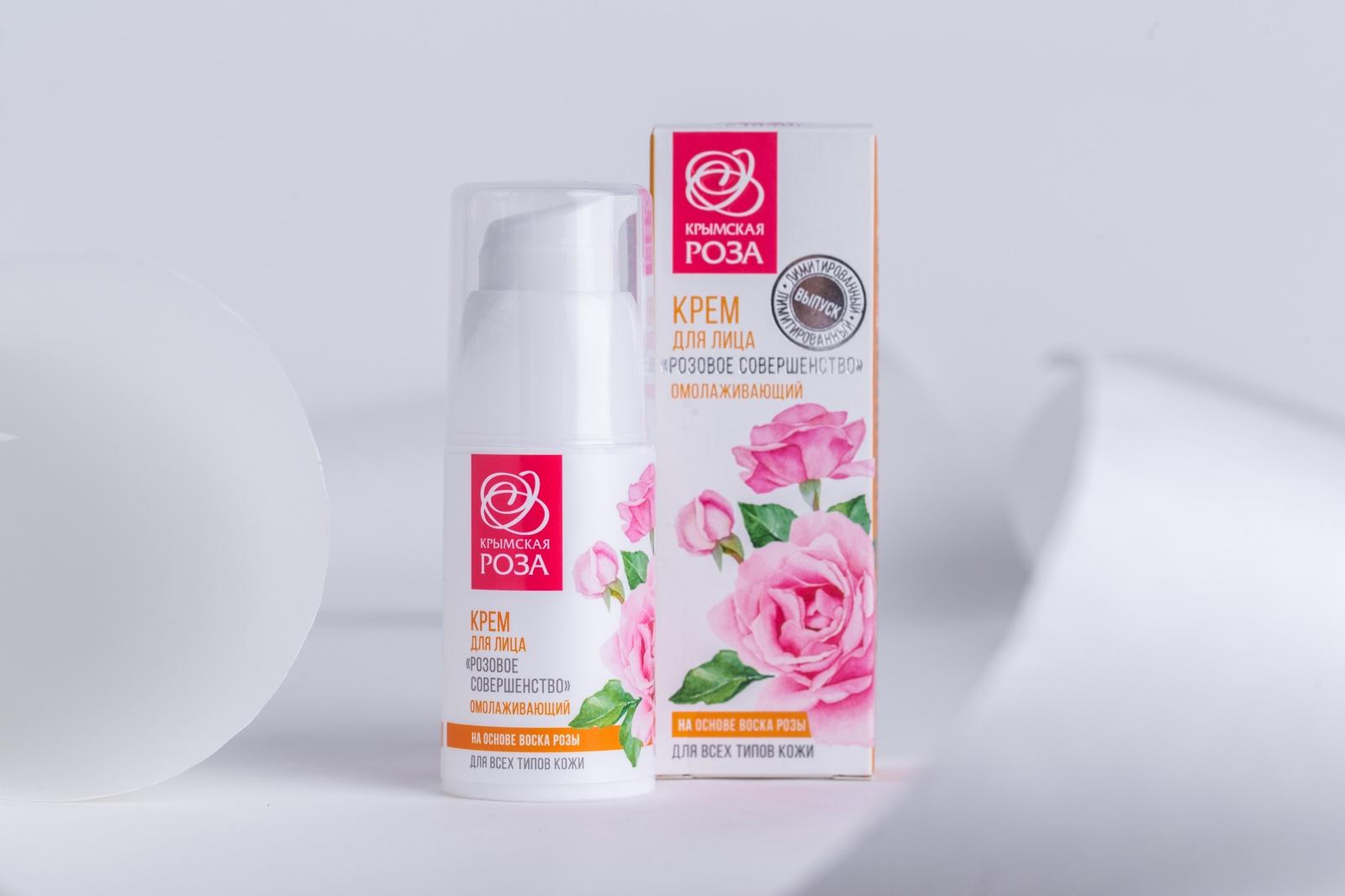 Крем для ухода за кожей Крымская роза Крем для лица Розовое Совершенство, 30 мл Крымская роза
