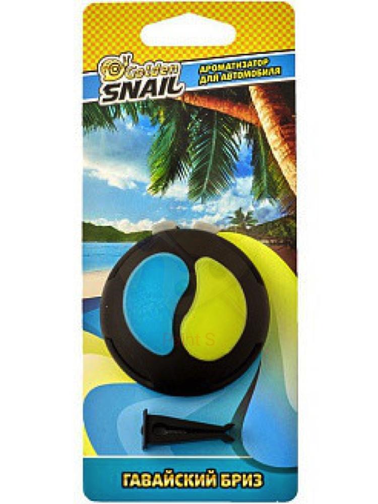 Освежитель воздуха Golden Snail Car Vent, GS 6802, Гавайский бриз автомобильный ароматизатор golden snail aroma football ванильный крем