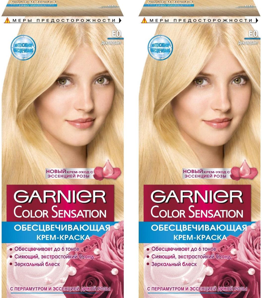 Стойкая крем-краска для волос Garnier Color Sensation, Роскошь цвета, оттенок E0, Ультра блонд, 2 шт indola стойкая крем краска для волос profession 60 мл новый и старый дизайн 141 оттенок блонд эксперт 1000 22 блондин золотистый натуральный