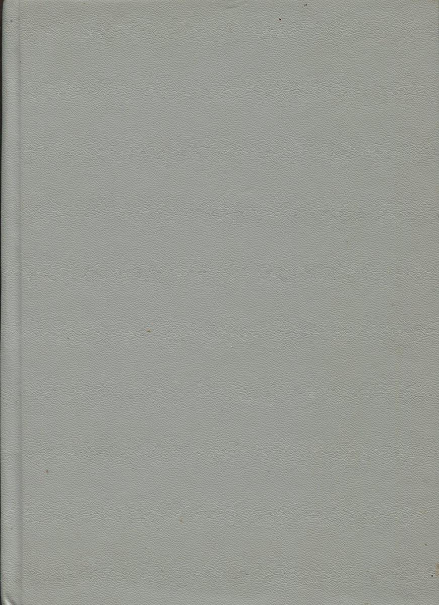 Л. Пантелеев, В. Катаев, Б, Емельянов, С. Баруздин, В. Коржиков, Л. Воронкова, В. Чаплина Две лягушки. Цветик-семицветик. Дудочка и кувшинчик. Рассказы о маме. Шёл по улице солдат. Сад под облаками. Крылатый будильник детская литература рассказы