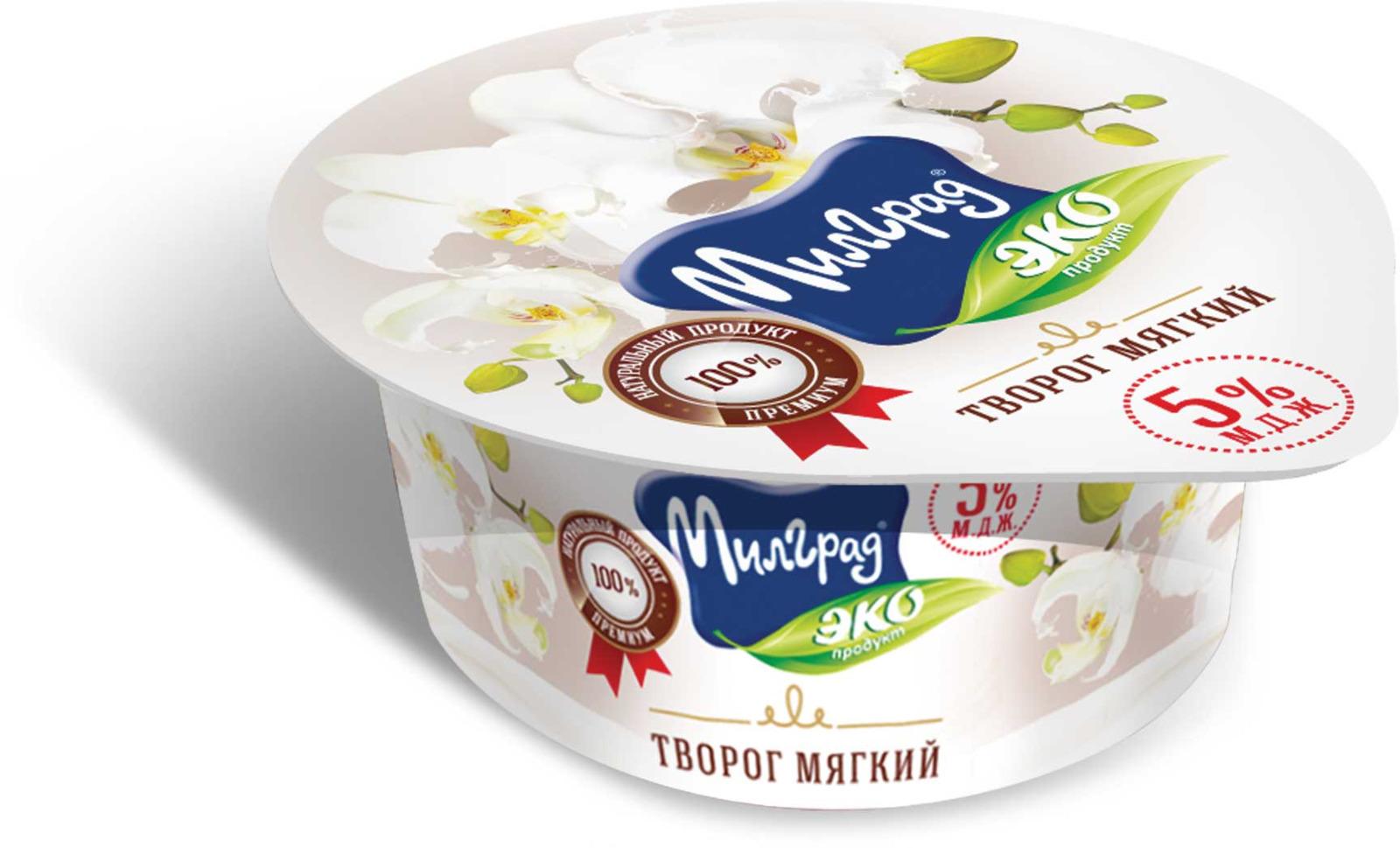 Творог Милград, мягкий, 5%, 120 г вкусный день творог 5