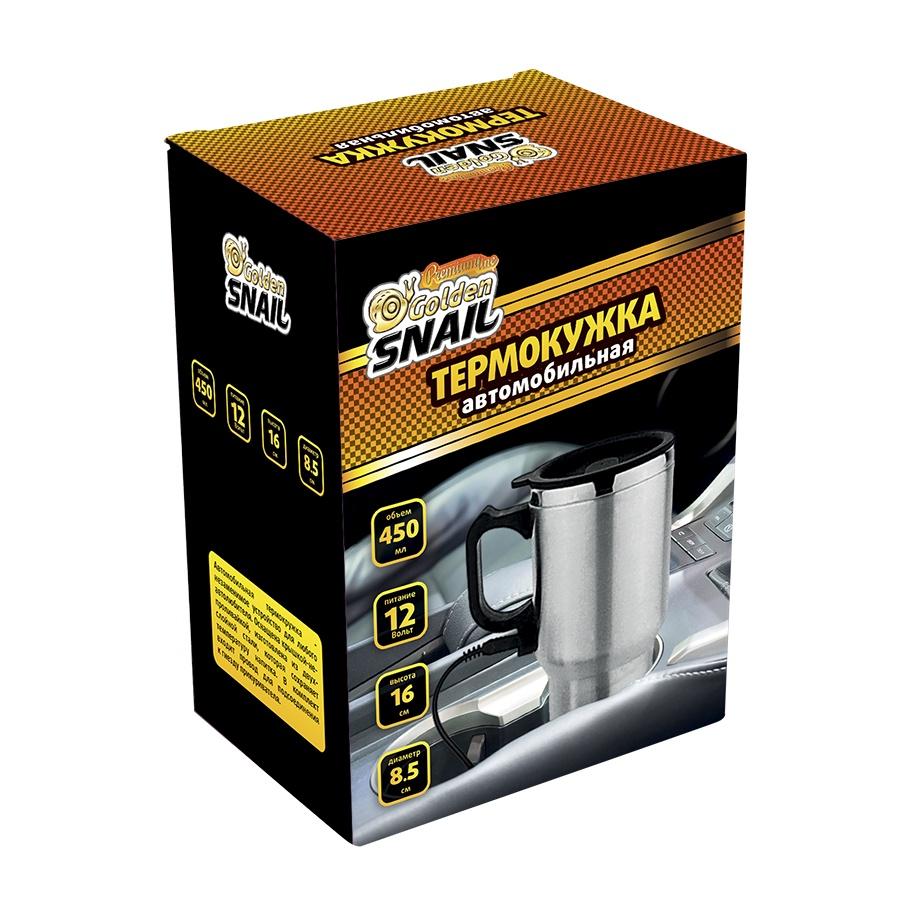 Термокружка автомобильная Golden Snail GS 9014