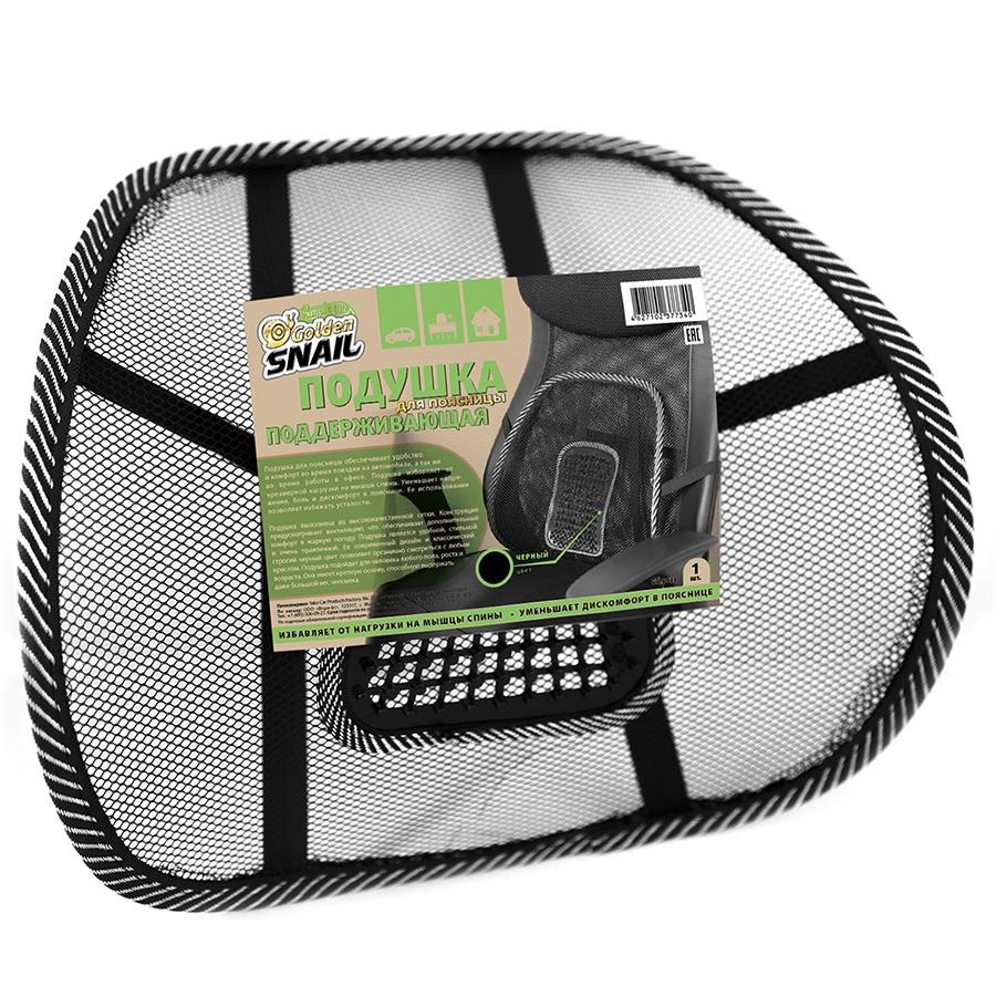 Поддерживающая подушка для поясницы Golden Snail GS 9022 защитный фиксатор поясницы oem lya850