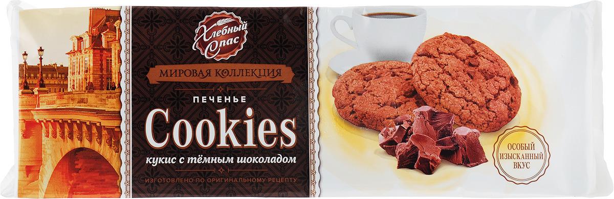 Хлебный спас Cookies печенье сдобное с шоколадом, 160 г печенье fuze cookies кокос 40 г