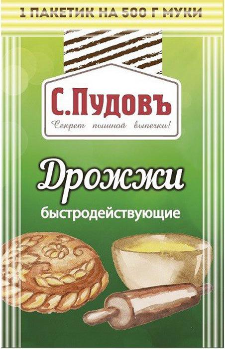 Пудовъ дрожжи быстродействующие хлебопекарные сухие, 1шт 6г дрожжихлебопекарныесухиедомашняя кухня 12 г