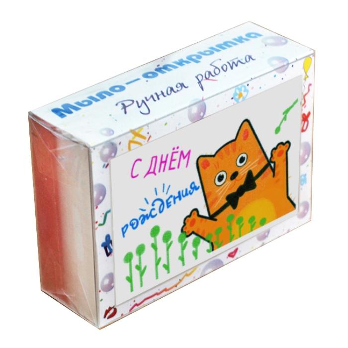 """Мыло туалетное ЭЛИБЭСТ Мыло-открытка """"С Днём рождения!"""", небольшой оригинальный полезный подарок на день рождения, 100 гр."""