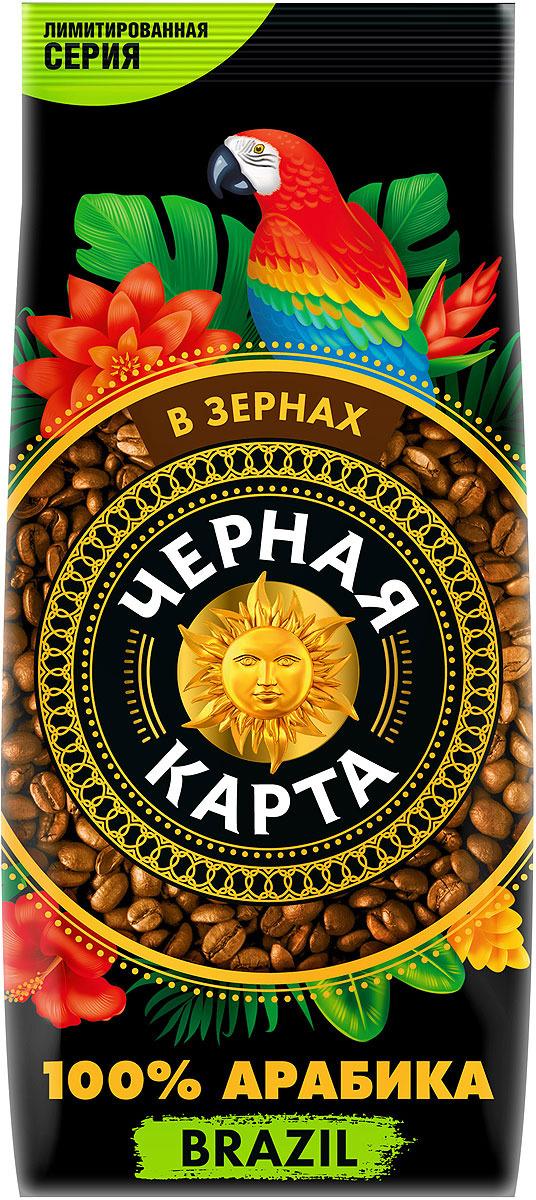 Кофе в зернах Черная Карта Brazil, 230 г
