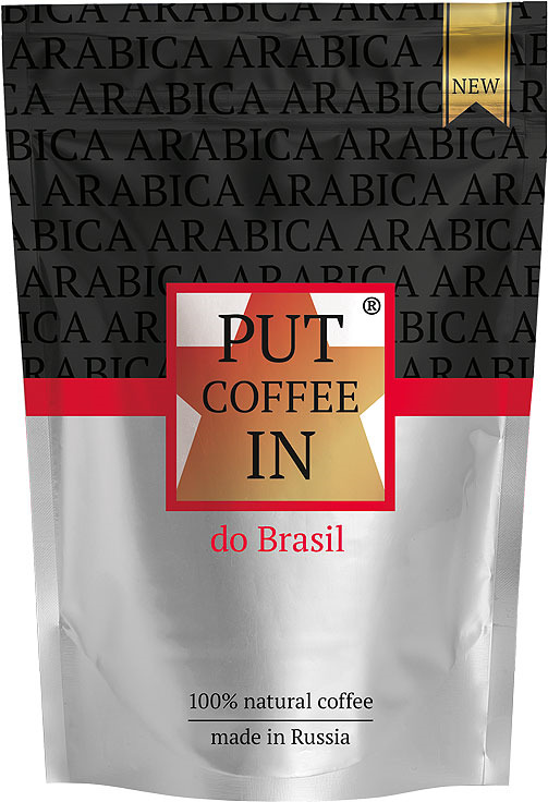 Кофе растворимый PUT coffee IN do Brasil, сублимированный, 75 г imudji red dragon кофе растворимый 100 г