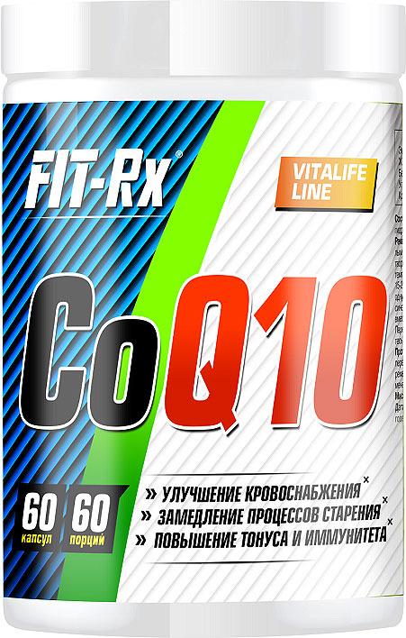 Витаминно-минеральный комплекс FIT-Rx CoQ10, 60 капсул coq10 для кожи