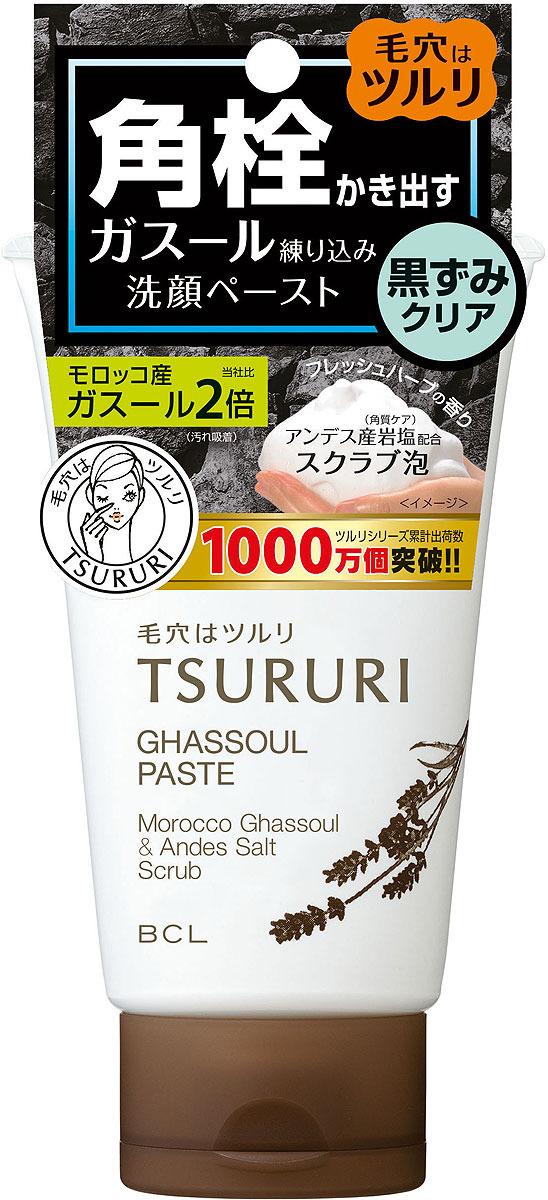 Пенка-скраб Tsururi для глубокого очищения кожи с марокканской вулканической глиной и андской каменной солью, 120 г