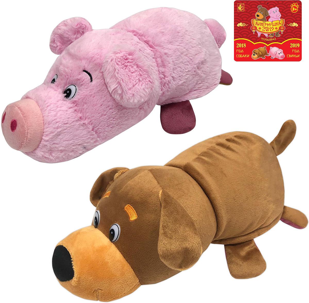 Мягкая игрушка 1TOY Вывернушка 2 в 1 Символы года Собака-Свинья, Т13796-18 мягкие игрушки 1toy мягкая игрушка 1toy вывернушка 20 см в асс