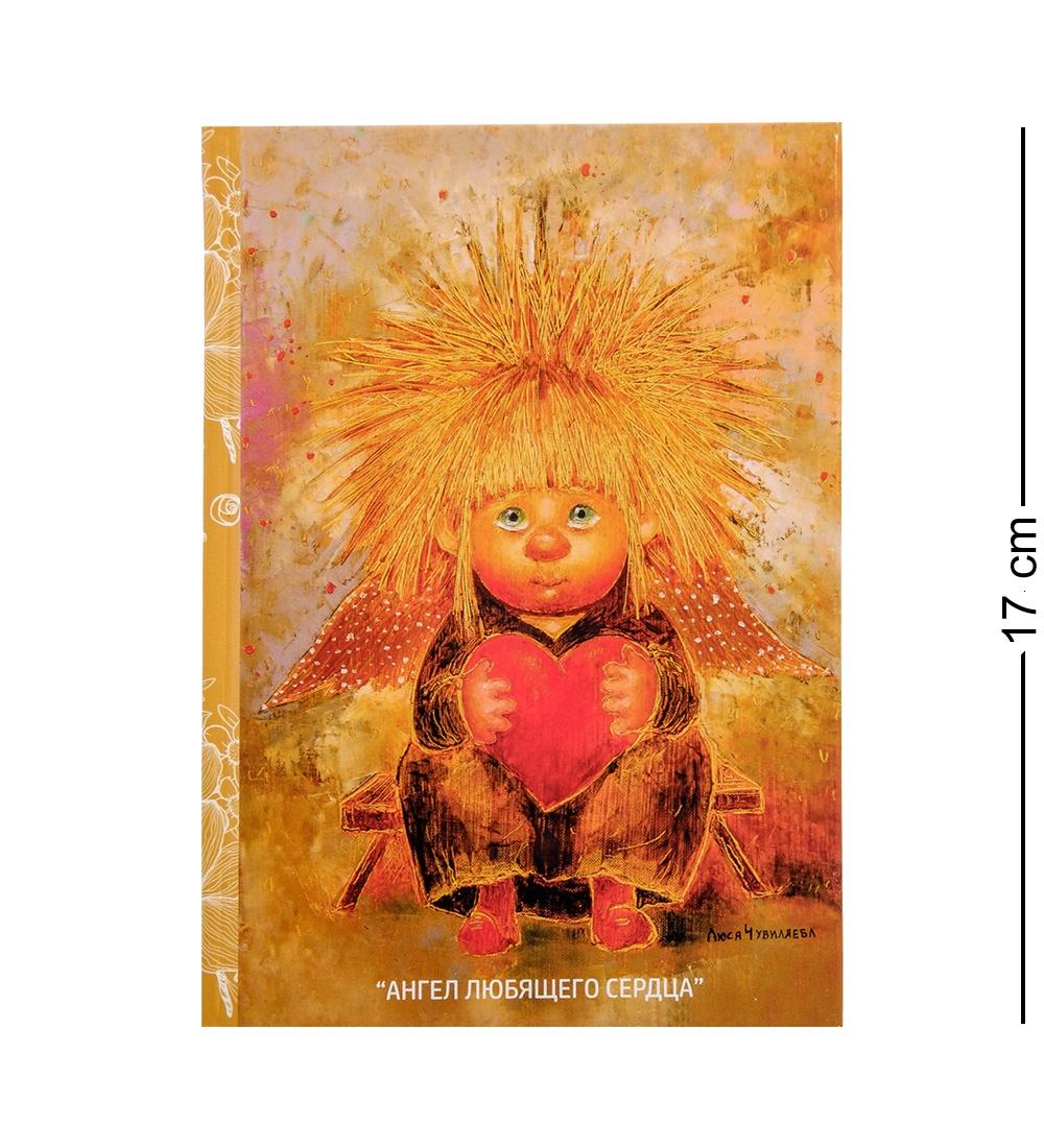 ANG- 83 Блокнот ''Ангел любящего сердца'' 12х17