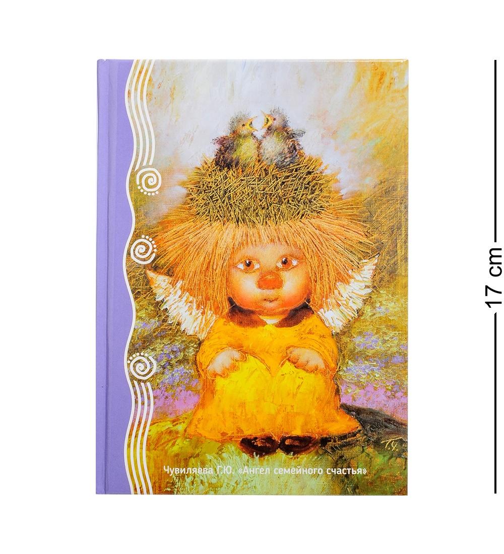 ANG- 85 Блокнот ''Ангел семейного счастья'' 12х17