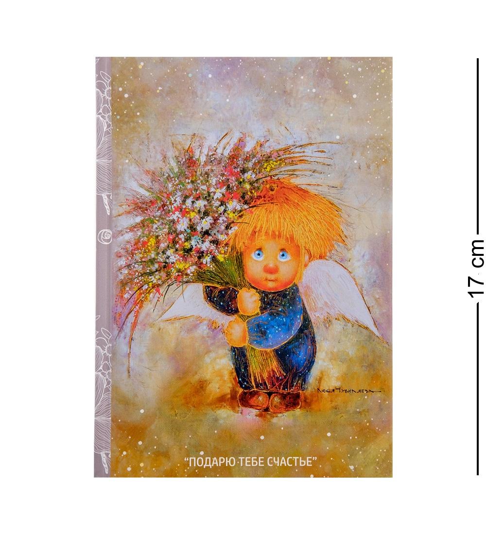 ANG-423 Блокнот ''Подарю тебе счастья'' 12х17