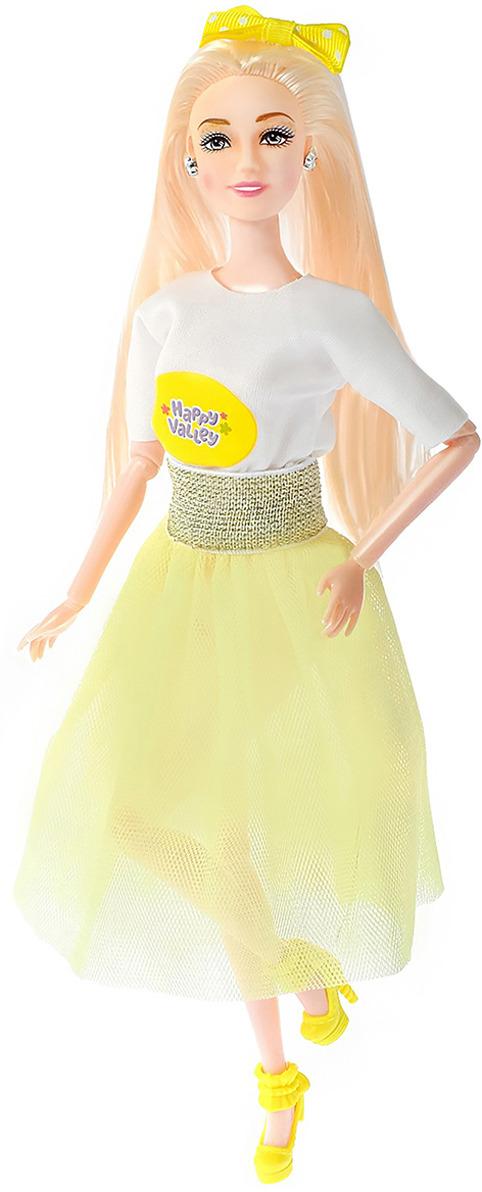 Кукла Happy Valley Модница Кэти, 3043582 кукла happy valley подружка кристина озвученная 2964756