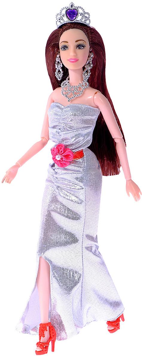 Кукла Happy Valley Елена - Мисс Мира, 3043589 кукла happy valley подружка кристина озвученная 2964756