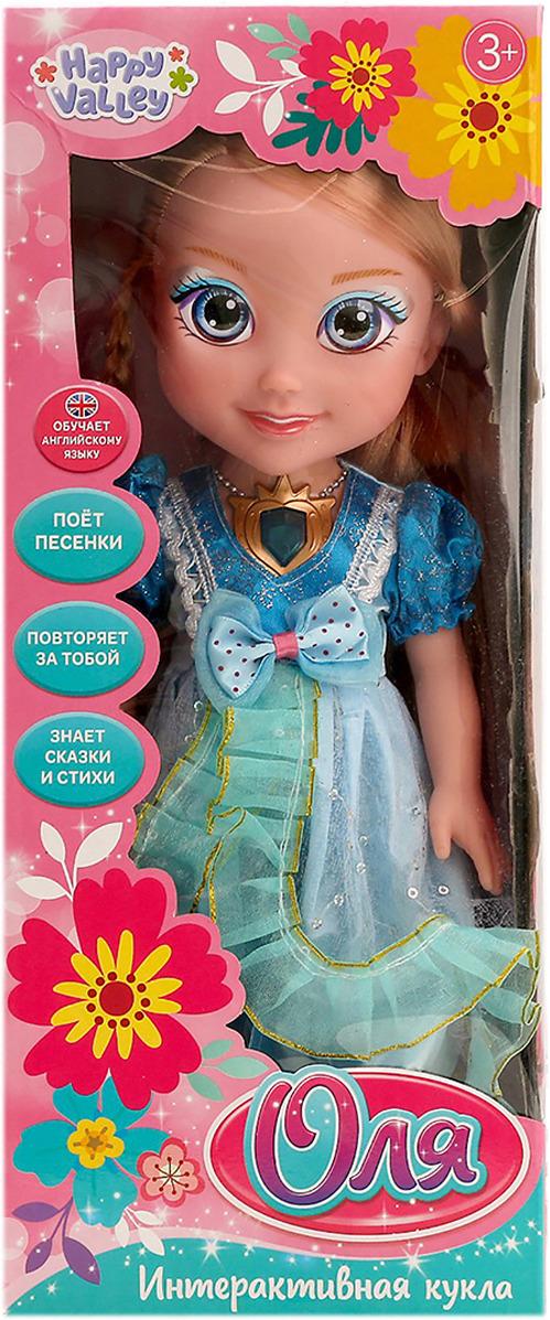 "Кукла Happy Valley ""Оля"", озвученная, 3243535"