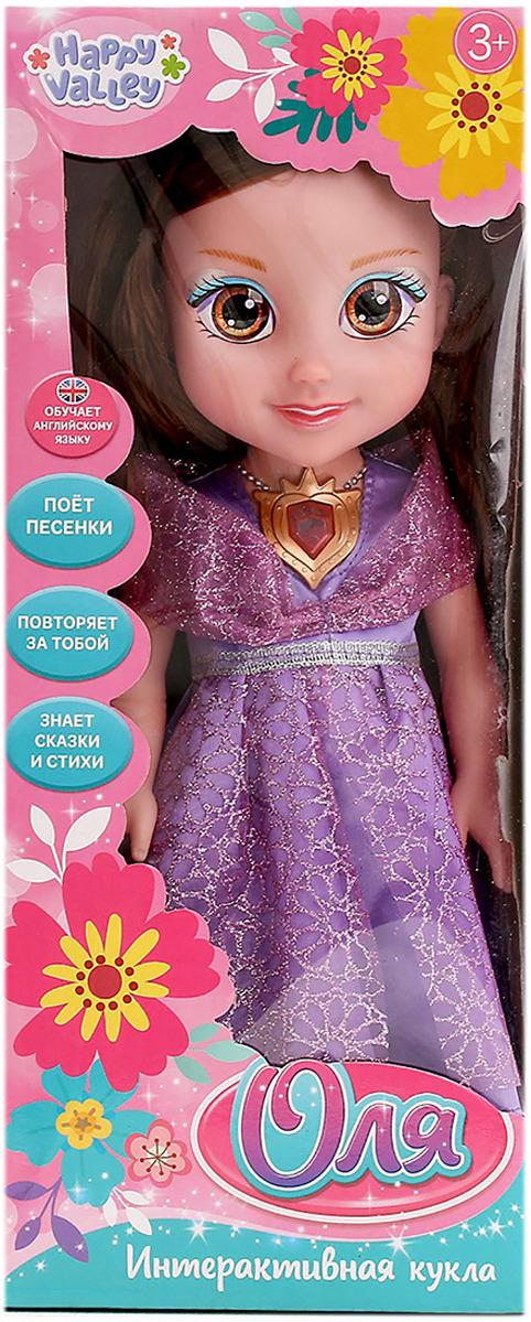 "Кукла Happy Valley ""Оля"", озвученная, 3243536"