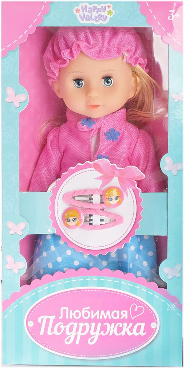 Кукла Happy Valley Любимая подружка, 3550208 кукла happy valley подружка кристина озвученная 2964756