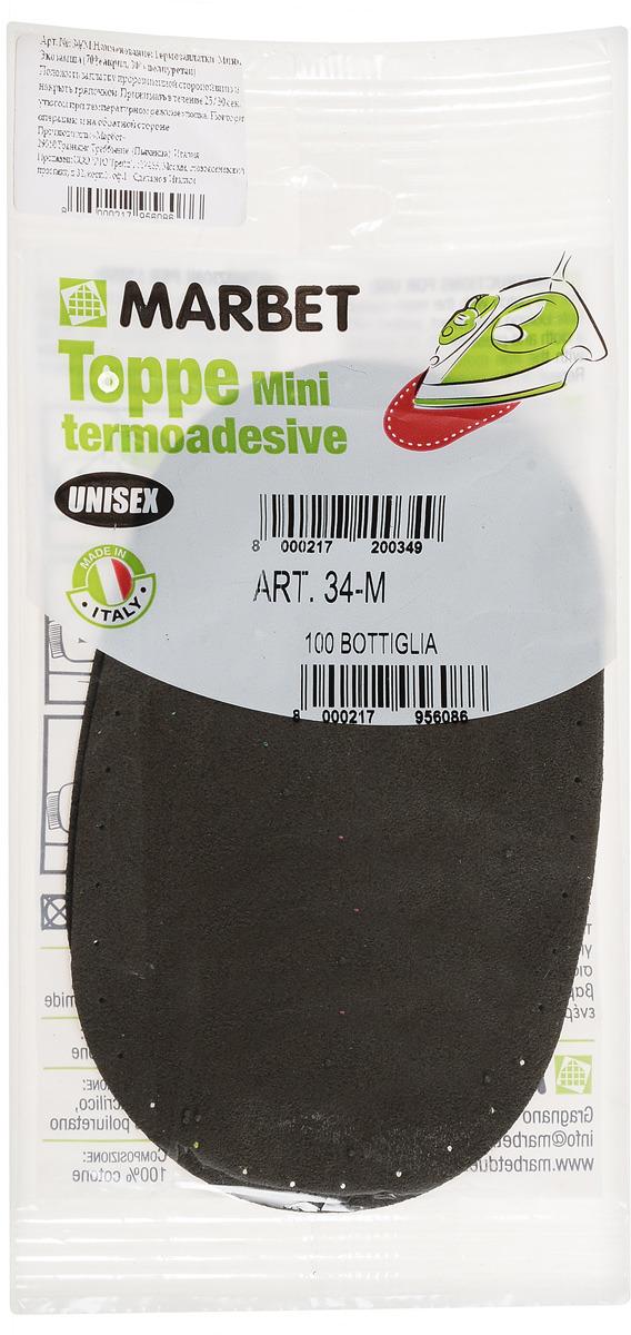 Термозаплатка Marbet Мини. Экозамша, 13 х 8,5 см, цвет: зеленый бутылочный. 100 заплатка marbet самоклеющаяся цвет васильковый 16 х 10 см 123