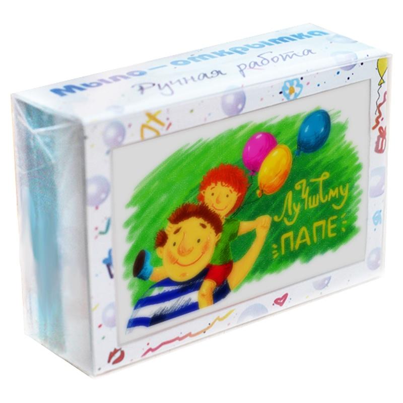 """Мыло туалетное ЭЛИБЭСТ Мыло-открытка """"Лучшему папе"""" полезный подарок папе, просто так, на день рождения, 100 гр."""