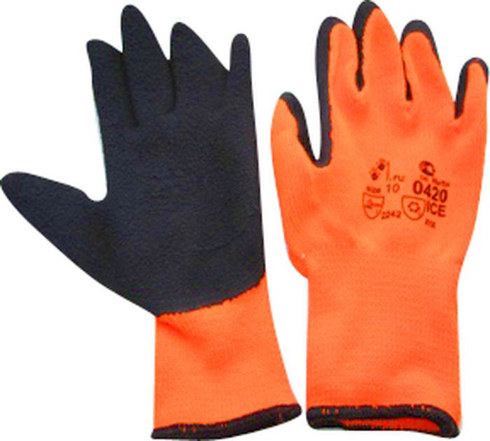 Перчатки для рыбалки Petrocanat