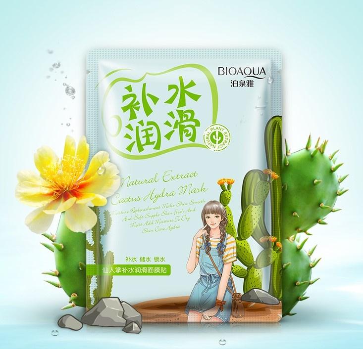 Маска косметическая BIOAQUA увлажняющая маска для лица с экстрактом кактуса, 30 гр. увлажняющая маска bioaqua увлажняющая маска
