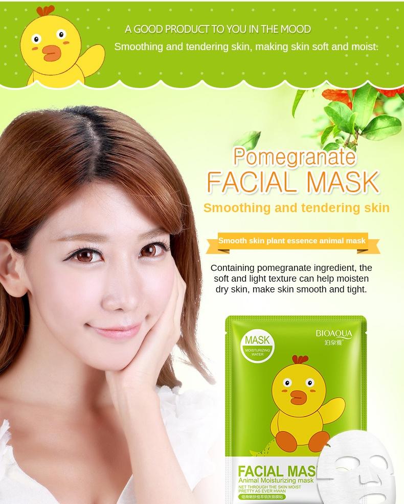 Маска косметическая BIOAQUA Bioaqua восстанавливающая маска для лица 30 гр