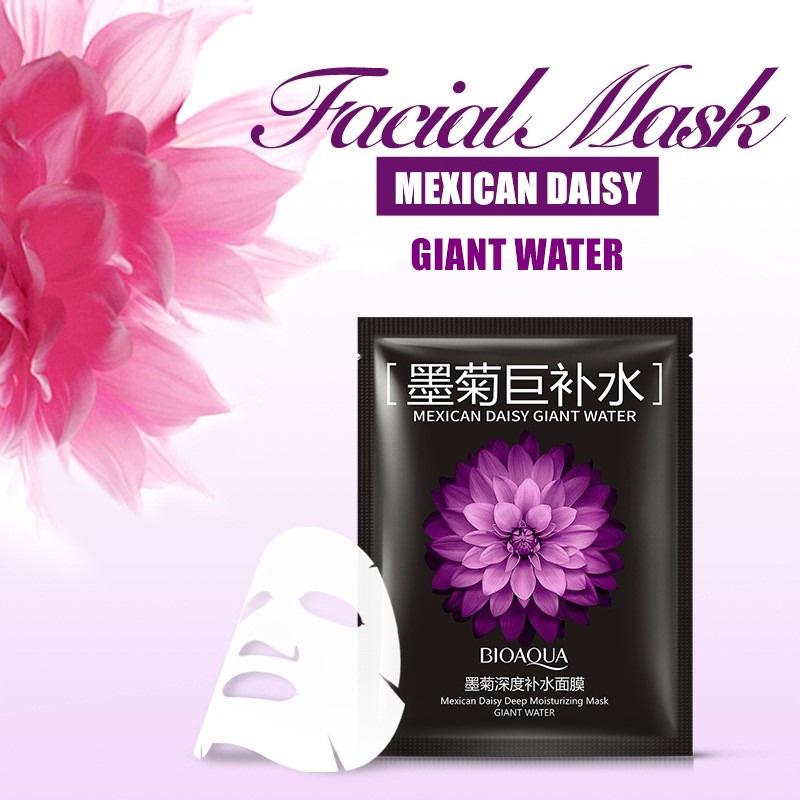 Маска косметическая BIOAQUA интенсивно увлажняющая маска для лица с мексиканской черной хризантемой 30 гр