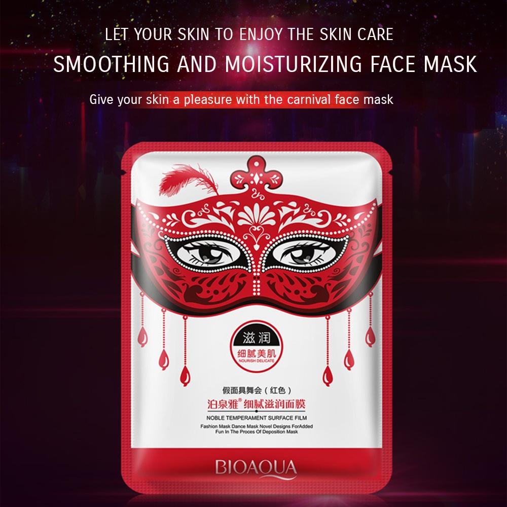 Маска косметическая BIOAQUA Bioaqua увлажняющая маска для лица карнавальный дизайн (красная), 30 гр., 35 увлажняющая маска bioaqua увлажняющая маска