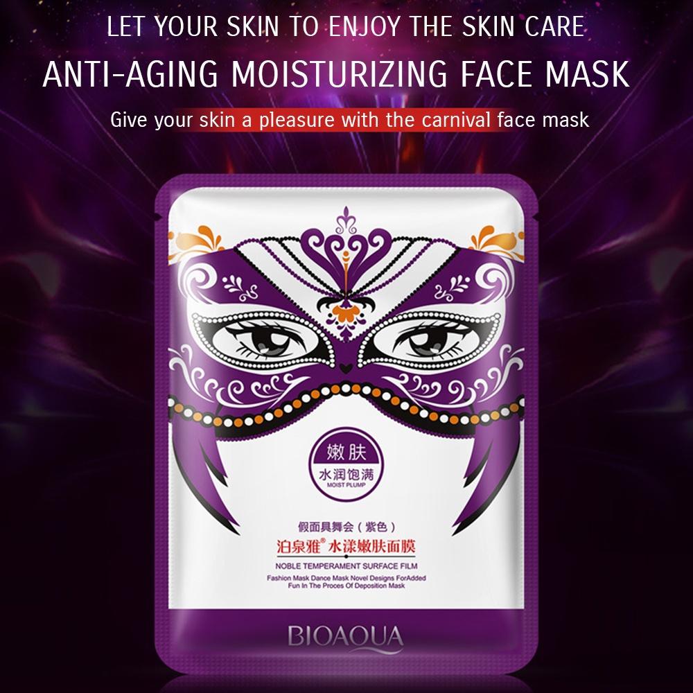 Маска косметическая BIOAQUA Bioaqua интенсивно увлажняющая маска для лица карнавальный дизайн (фиолетовая), 30 гр.