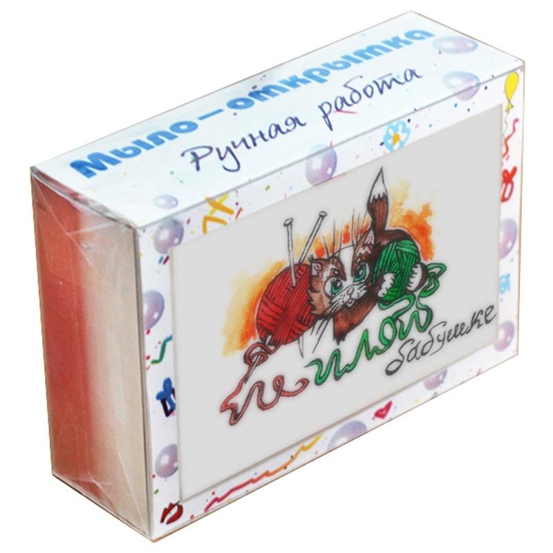 """Мыло туалетное ЭЛИБЭСТ Мыло-открытка """"Милой бабушке"""" полезный подарок бабушке, просто так, на день рождения, 100 гр."""